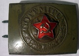 Buckle of the Yugoslav Partisans booty of war
